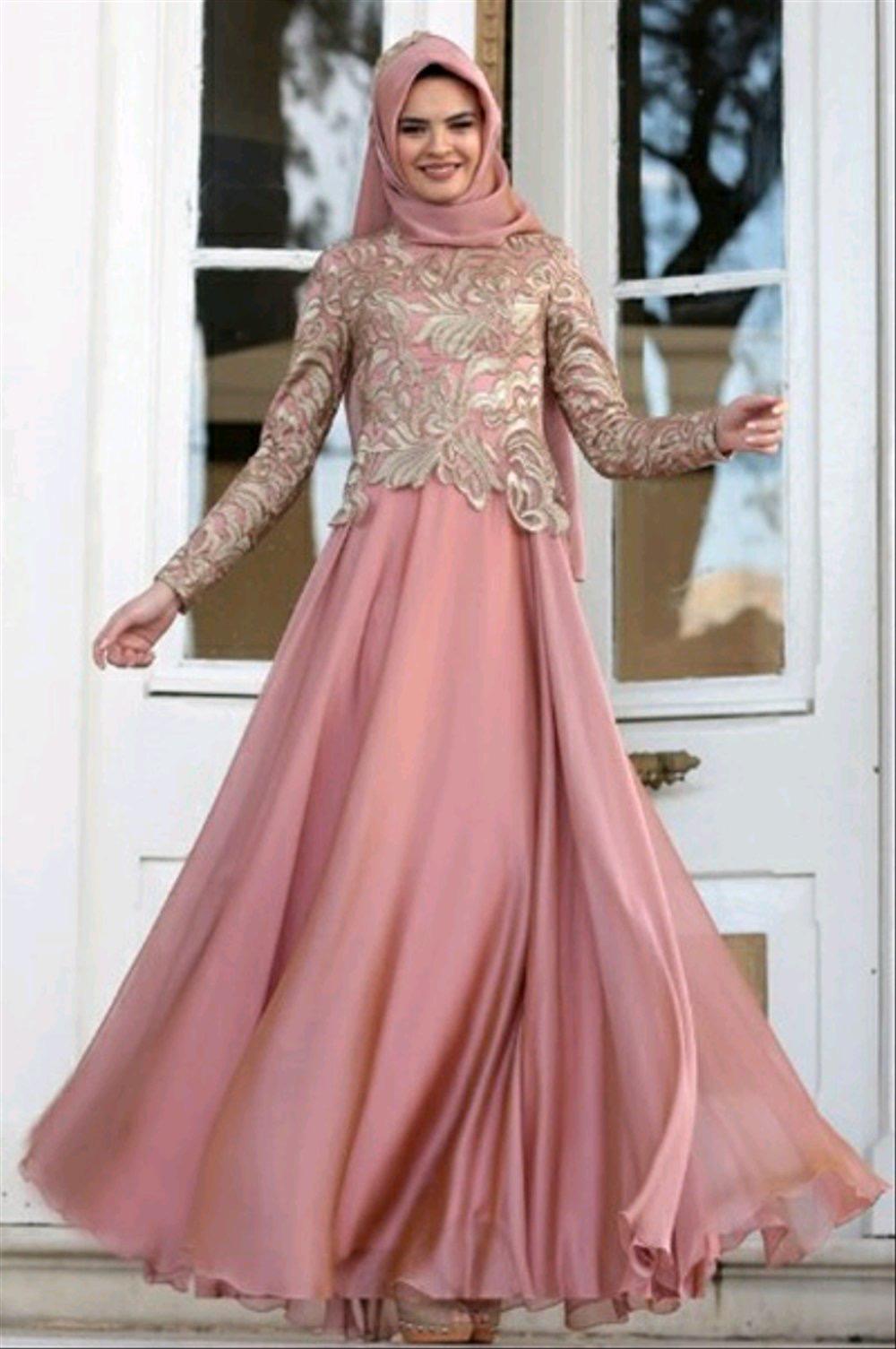 √ 11+ Model Kebaya Muslim Modern Untuk Anak Muda