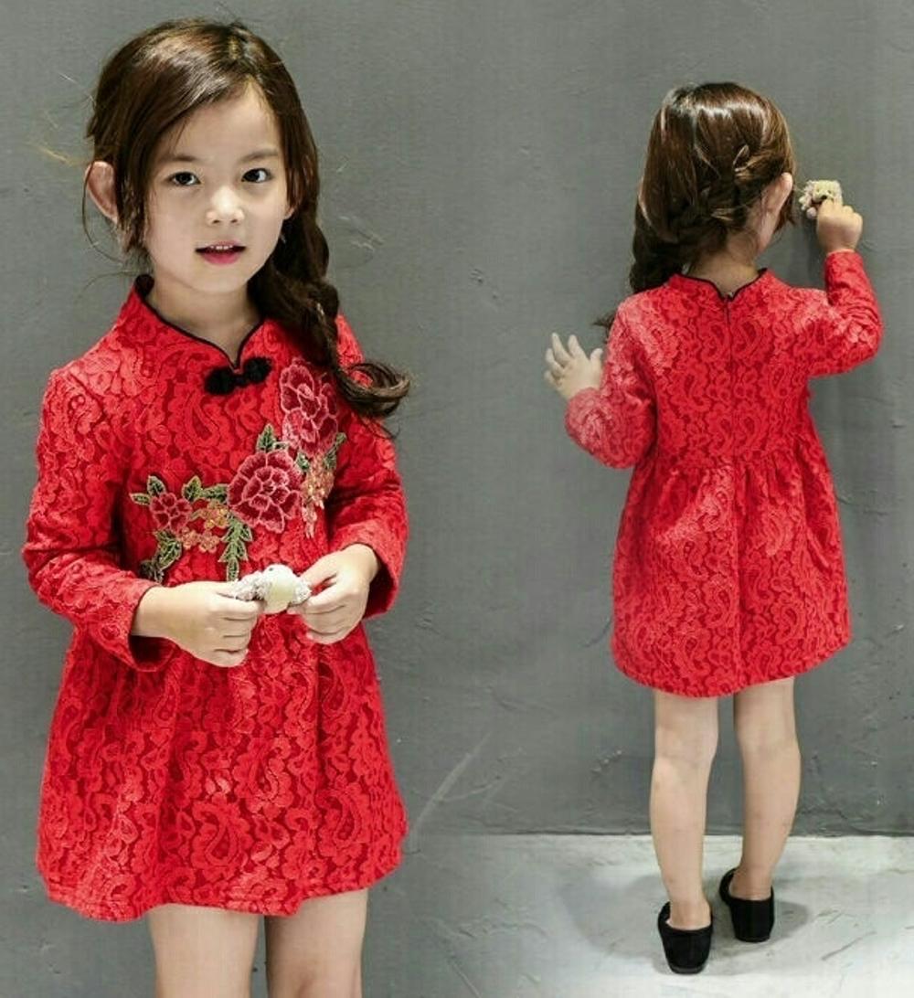 Baju Kebaya Anak Anak Perempuan