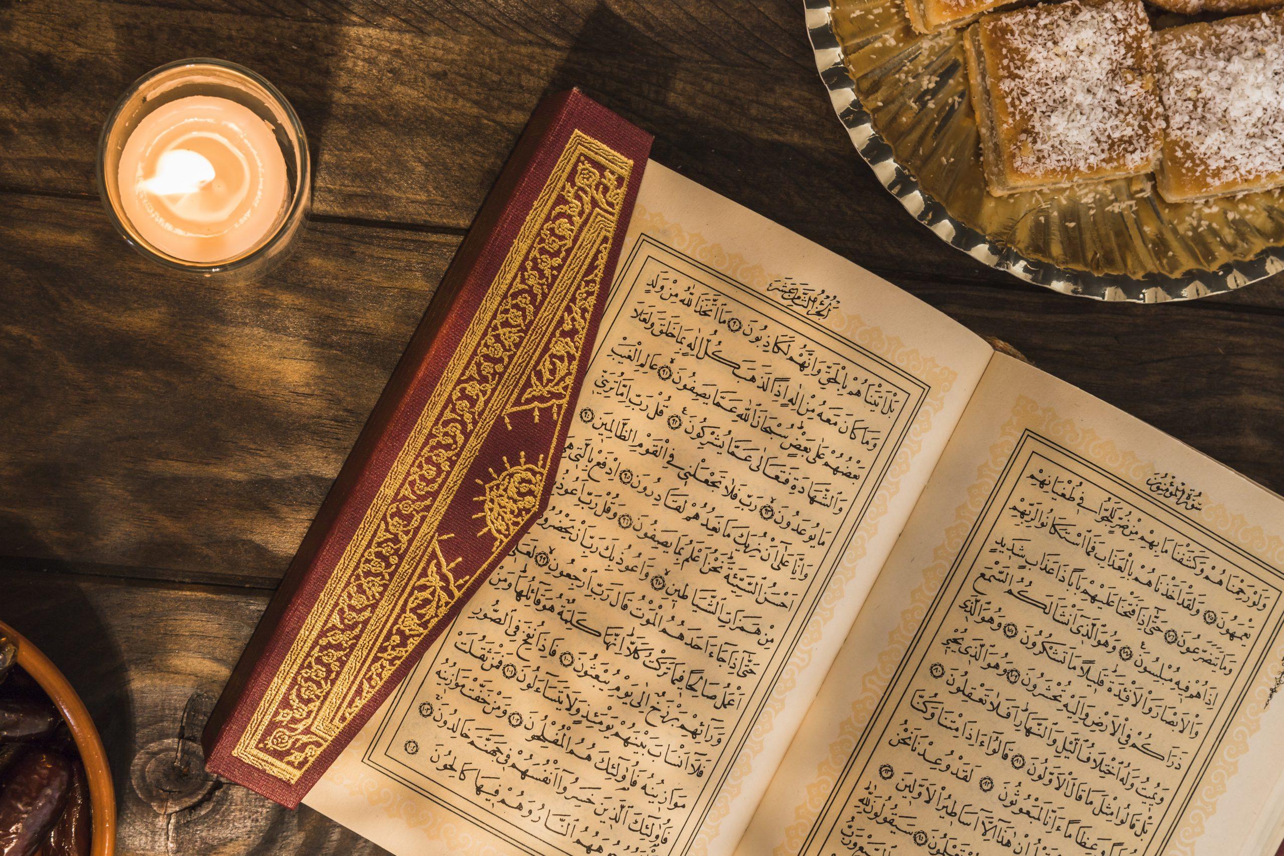 Dalil Al-Quran