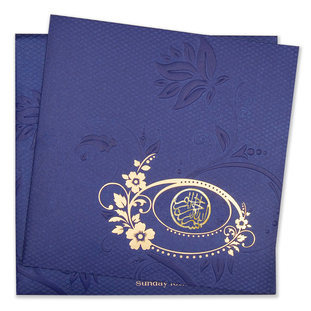 Desain Undangan Pernikahan Islami Motif Kaligrafi