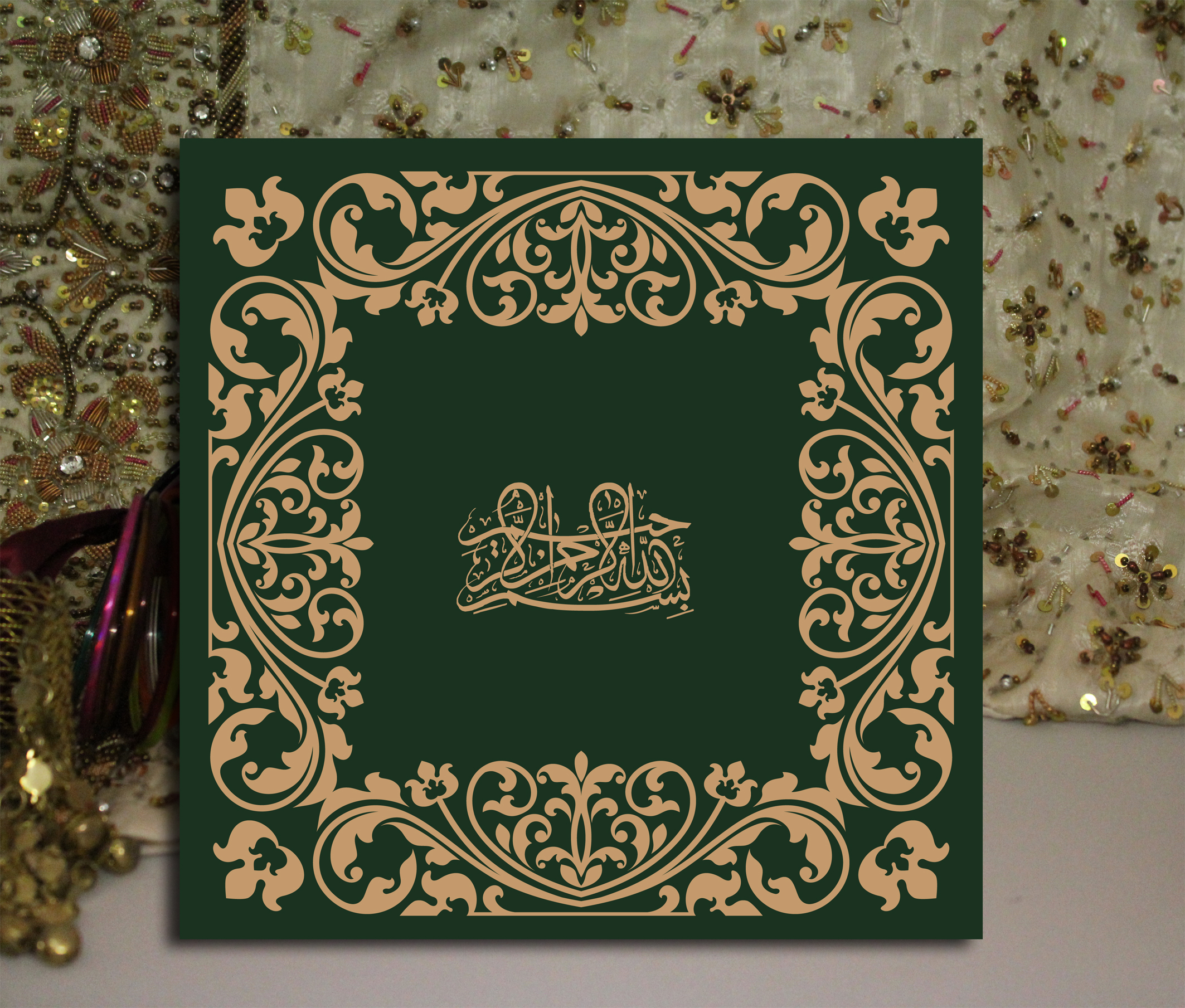 Koleksi Undangan Pernikahan Islami