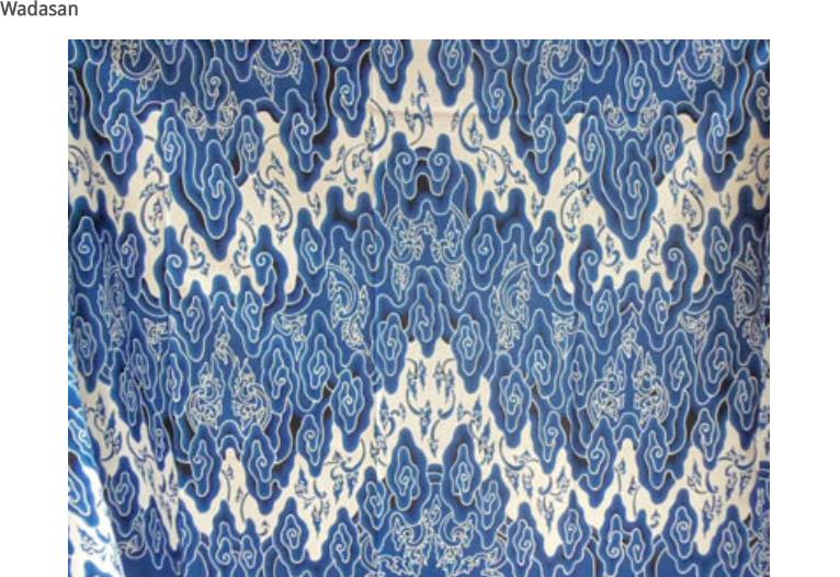 Motif Batik Cirebon Wedasan