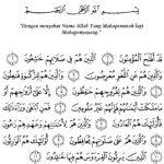 Surat Al Mu'minun Ayat 5