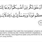 Surat Ar Rum ayat 21 ( Khutbah Nikah )