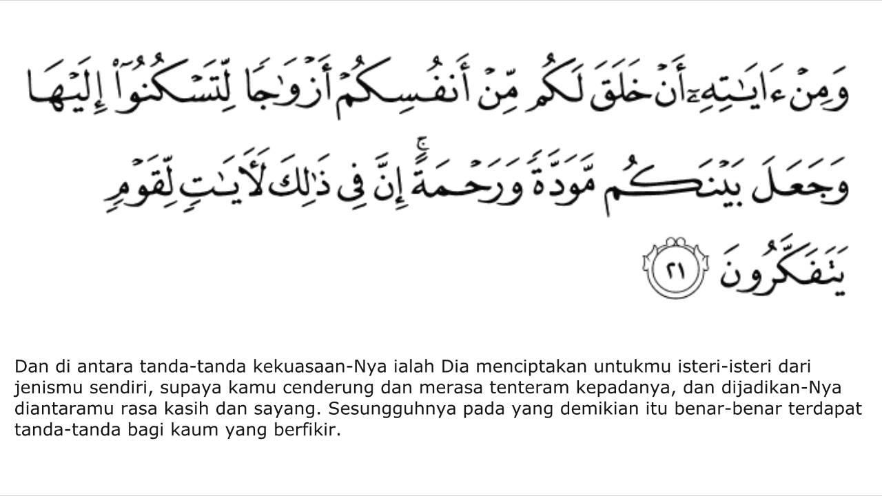 Surat Ar-Rum ayat 21 ( Khutbah Nikah )