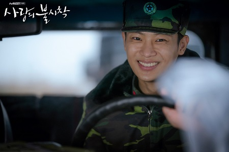 Park Kwang Beom