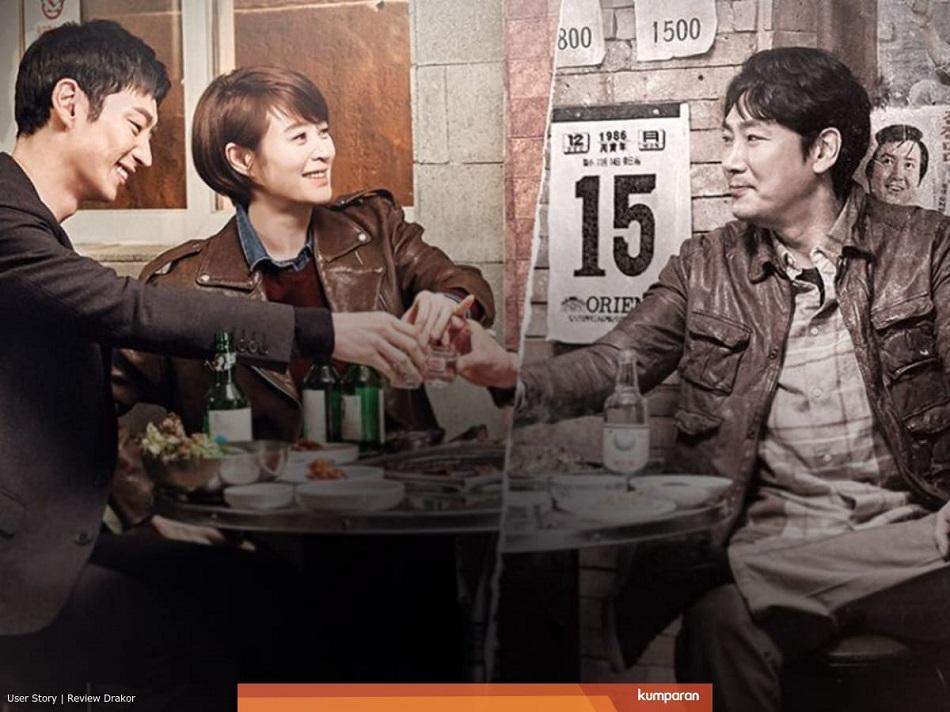 Drama Korea Thriller