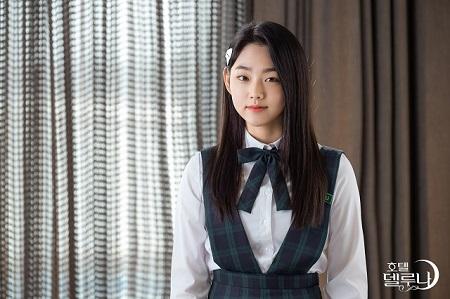 Yoo Na Hotel del luna