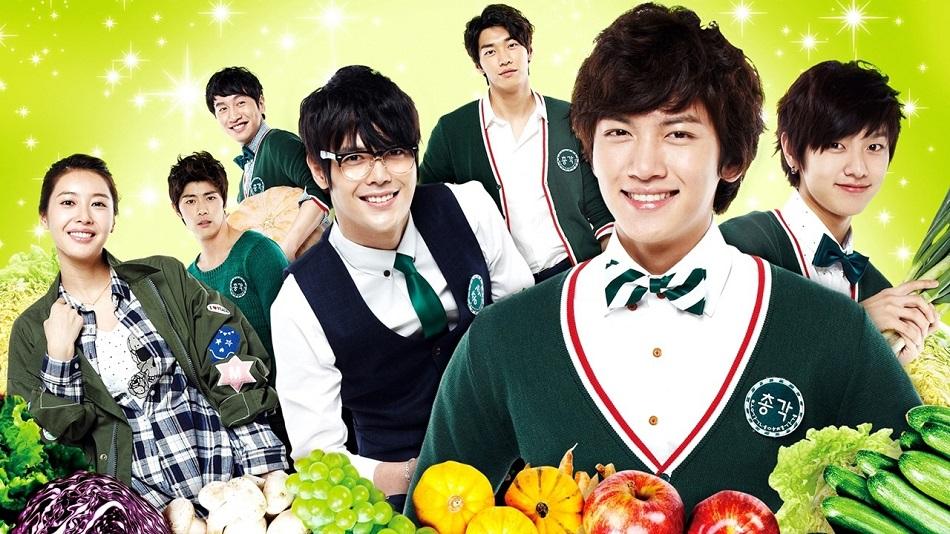 Bachelor's Vegetable Store