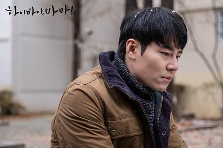 Cho Gang Hwa ( Lee Kyu-Hyung)