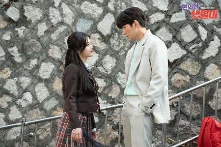 Dae Hyun dan Saet Byul Backstreet Rookie
