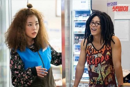 Dal Shik dan Geum Bi