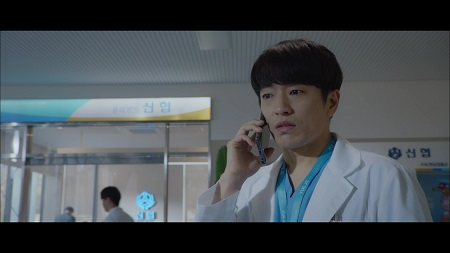 Do Jae Hak hospital playlist