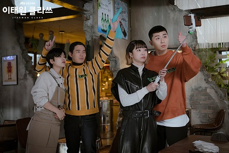 Drama Itaewon Class