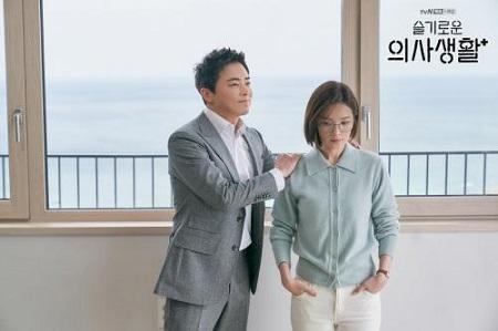 Ik Jun dan Song Hwa