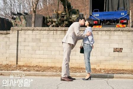 Ik Sun dan Joo Wan Cute Moment