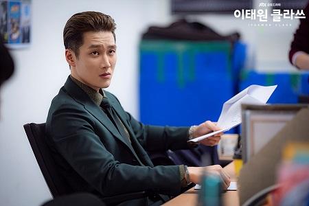 Jang Geun Won (Ahn Bo Hyun)