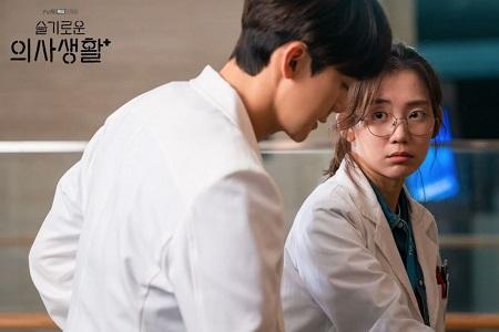 Jang Gyeo Wool (Shin Hyun Bin)