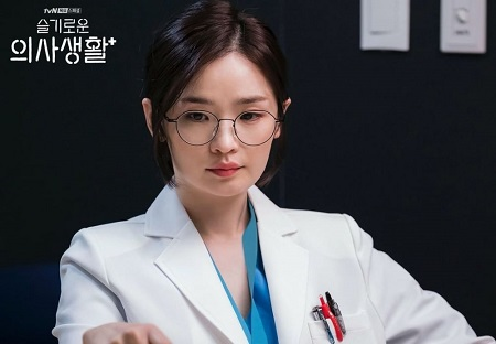 Jeon Mi Do as Chae Song Hwa