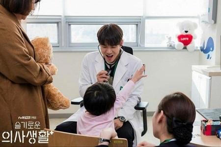 Jeong Won Hospital Playlist