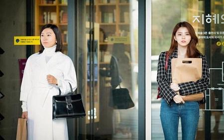 Ji Sun woo dan Da Kyung