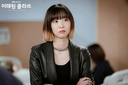 Jo Yi Seo (Kim Da Mi)