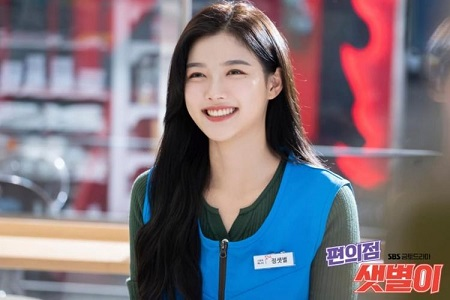 Jung Saet Byul (Kim Yoo Jung)