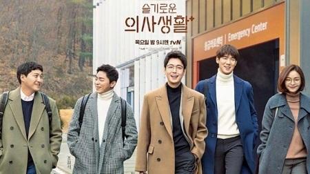 K-drama Hospital Playlist