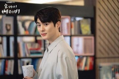 Kang Eu Ddeum (Jung Gun Joo)