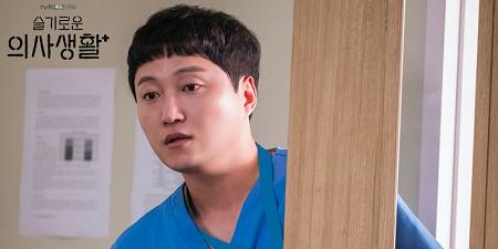 Kim Dae Myung as Yang Seok Hyun
