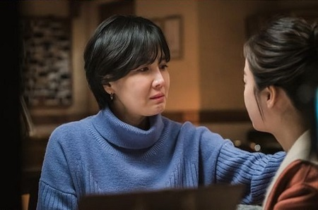 Ko Hyeon Jung (Shin Dong Mi)