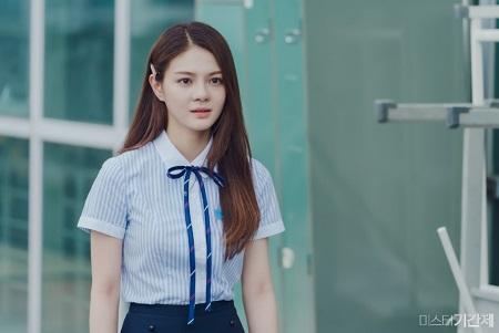 Na Ye Ri (Kim Myung Ji)