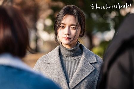 Oh Min Jung