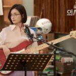 Song Hwa