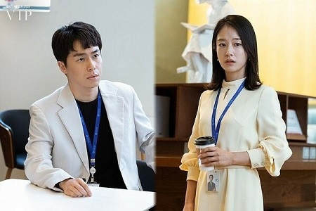 Byung hoon vip