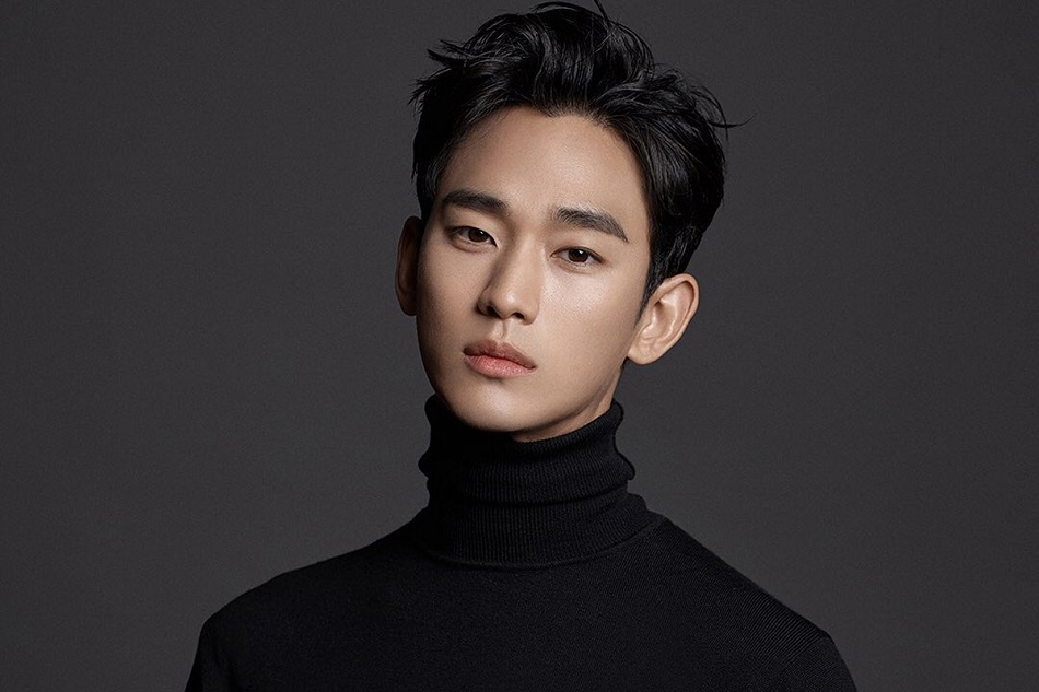 Drama Kim Soo Hyun