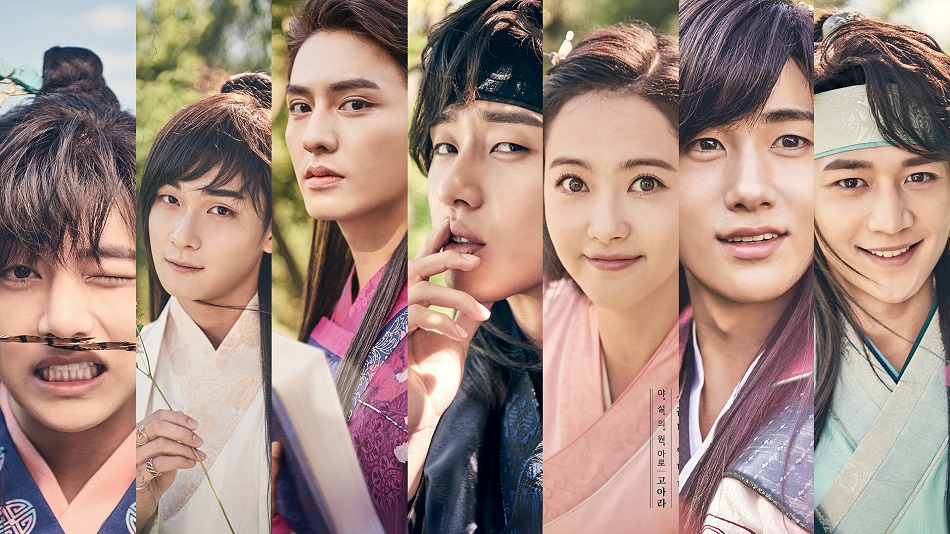 Hwarang, The Poet Warrior Youth
