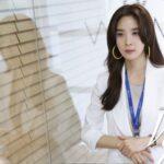 Lee Hyun A (Lee Chung Ah)
