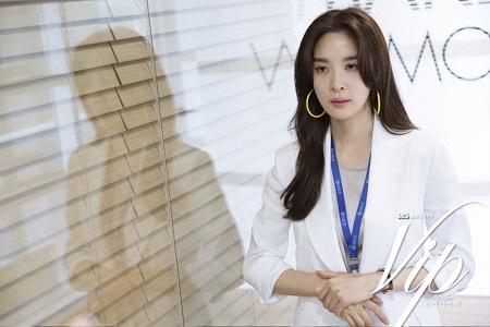 Lee Hyun-A (Lee Chung Ah)