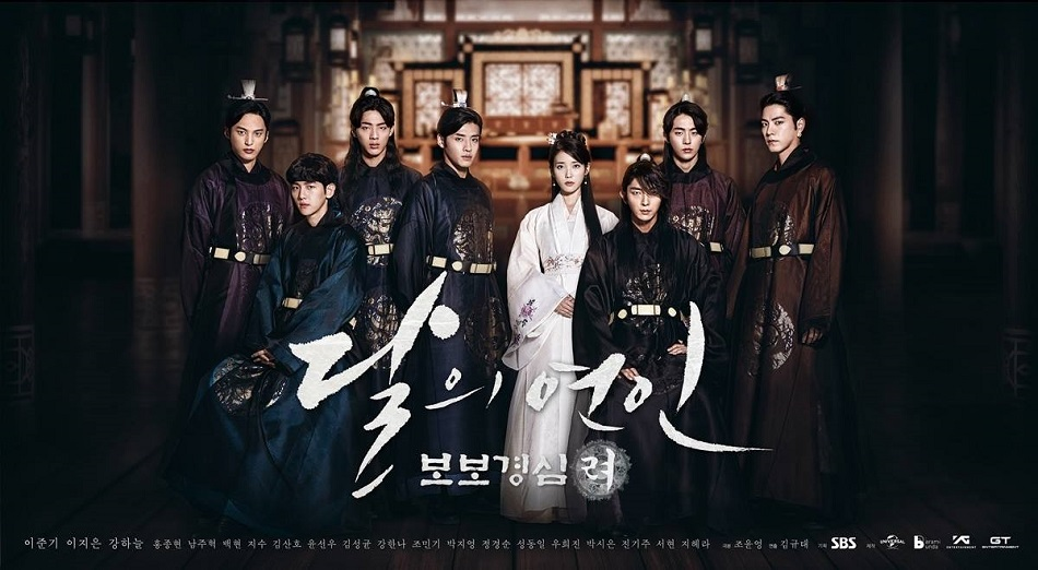 Moon Lovers, Scarlet Heart Ryeo