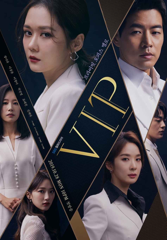 Review Drama Korea VIP
