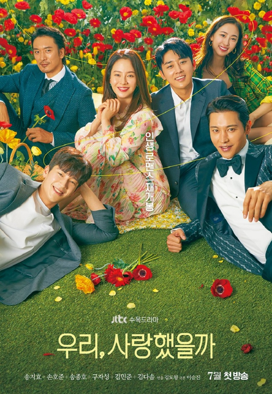 Review Drama Korea Was It Love