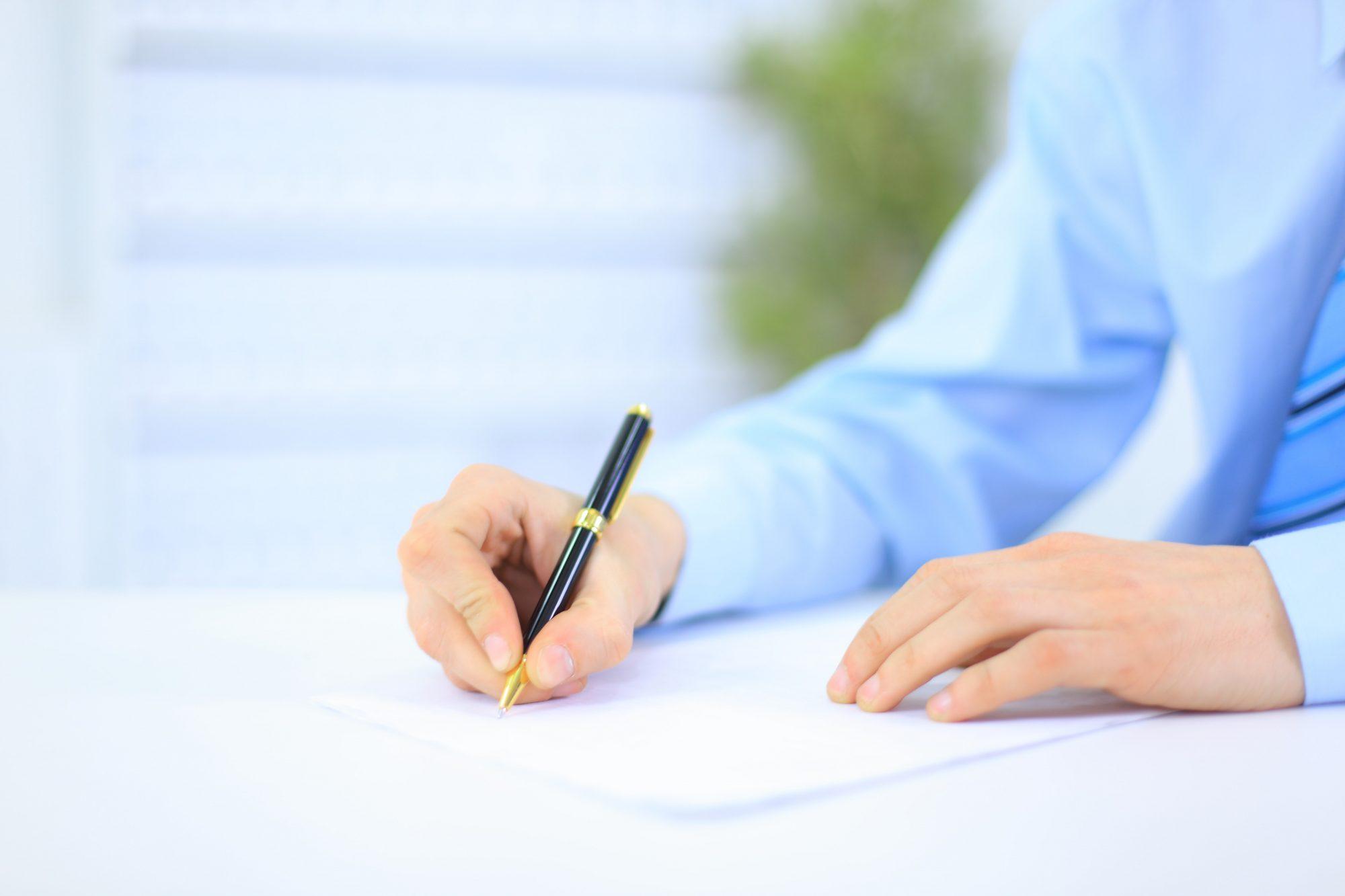 Cara Membuat Surat Pengalaman Kerja