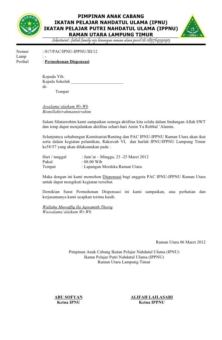 Surat Dinas Ikatan Pelajar