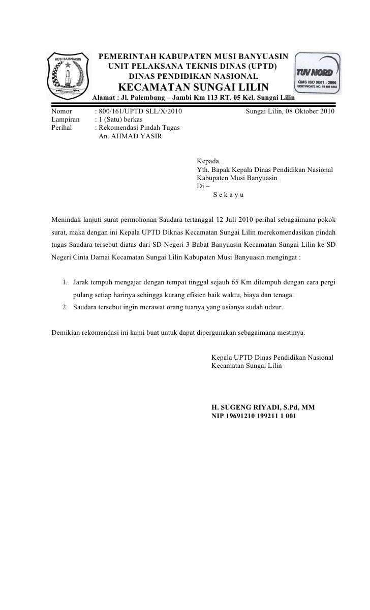 Surat Rekomendasi Pindah Tugas