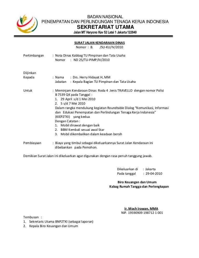 Contoh Surat Jalan Dinas