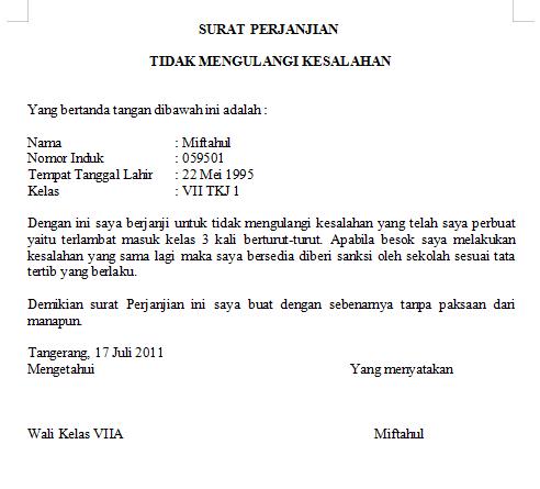 Surat Pernyataan Penyesalan
