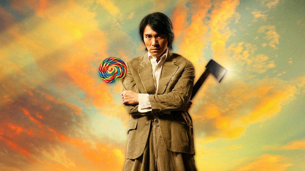 Kung Fu Hustle (Film Stephen Chow)